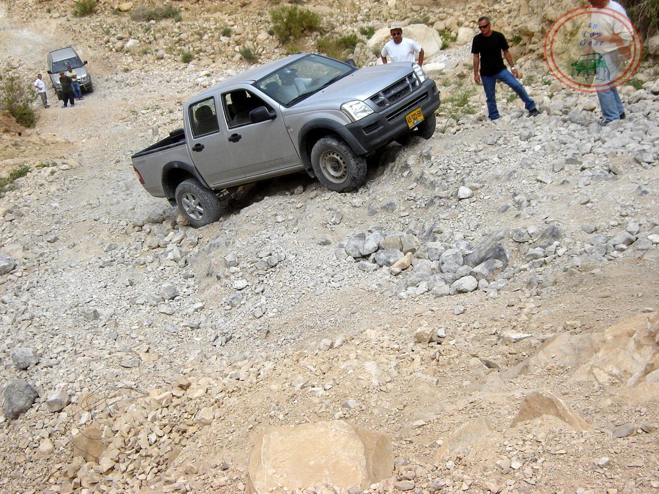 Nahal Arugot נחל ערוגות