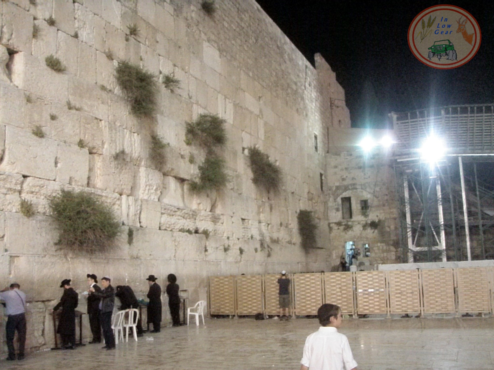 The Kotel HaMa'aravi