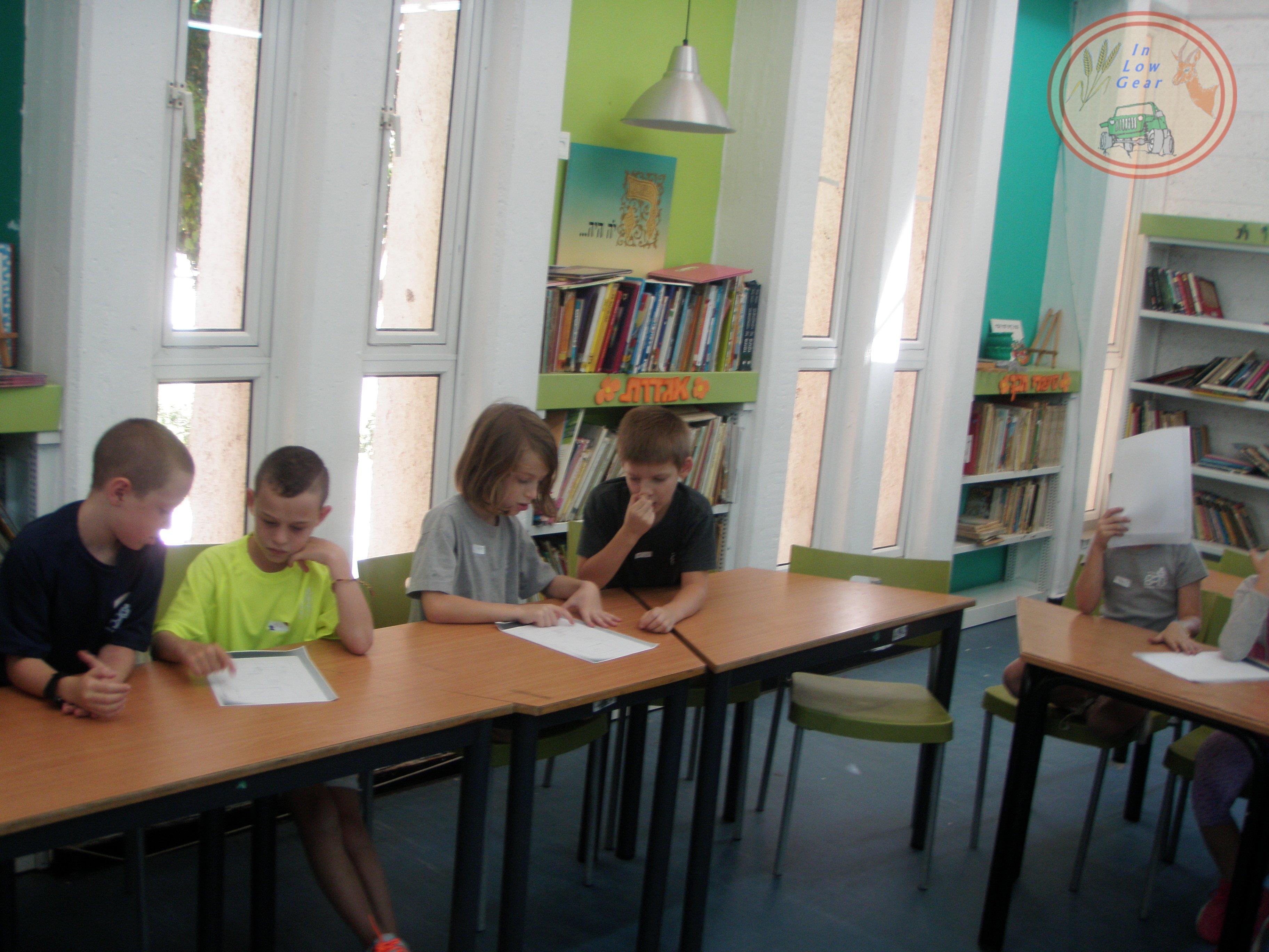 פרמקלצ'ר לילדים: תכנון אסיף נגר עילי