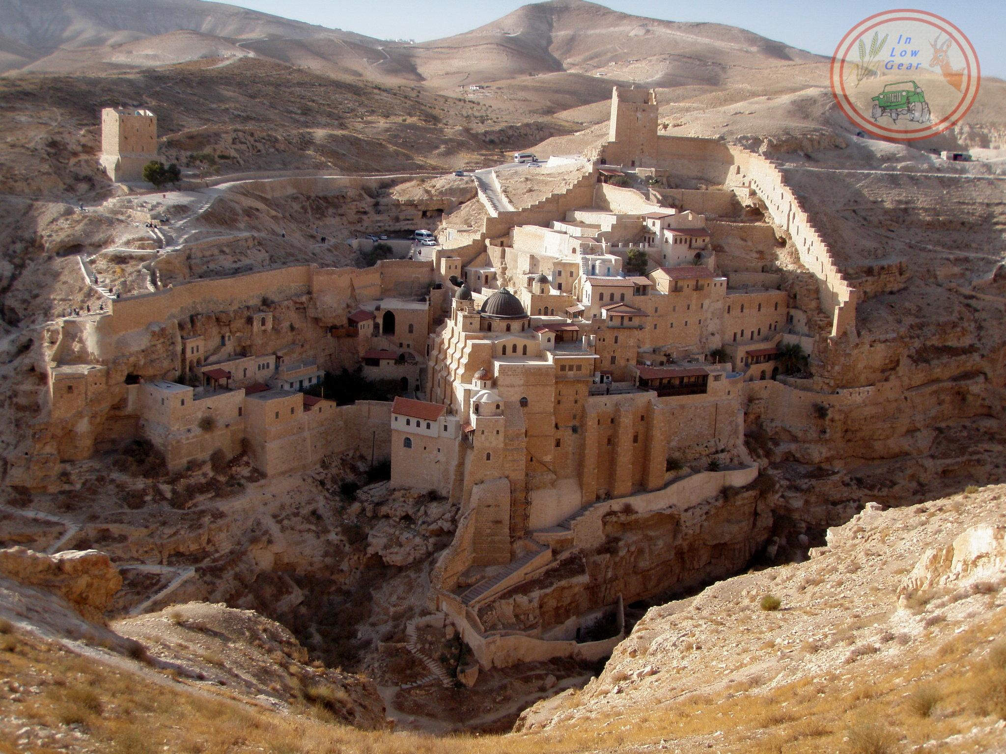Mar Saba Judea desert Monastery. מנזר מר-סבא במדבר יהודה.