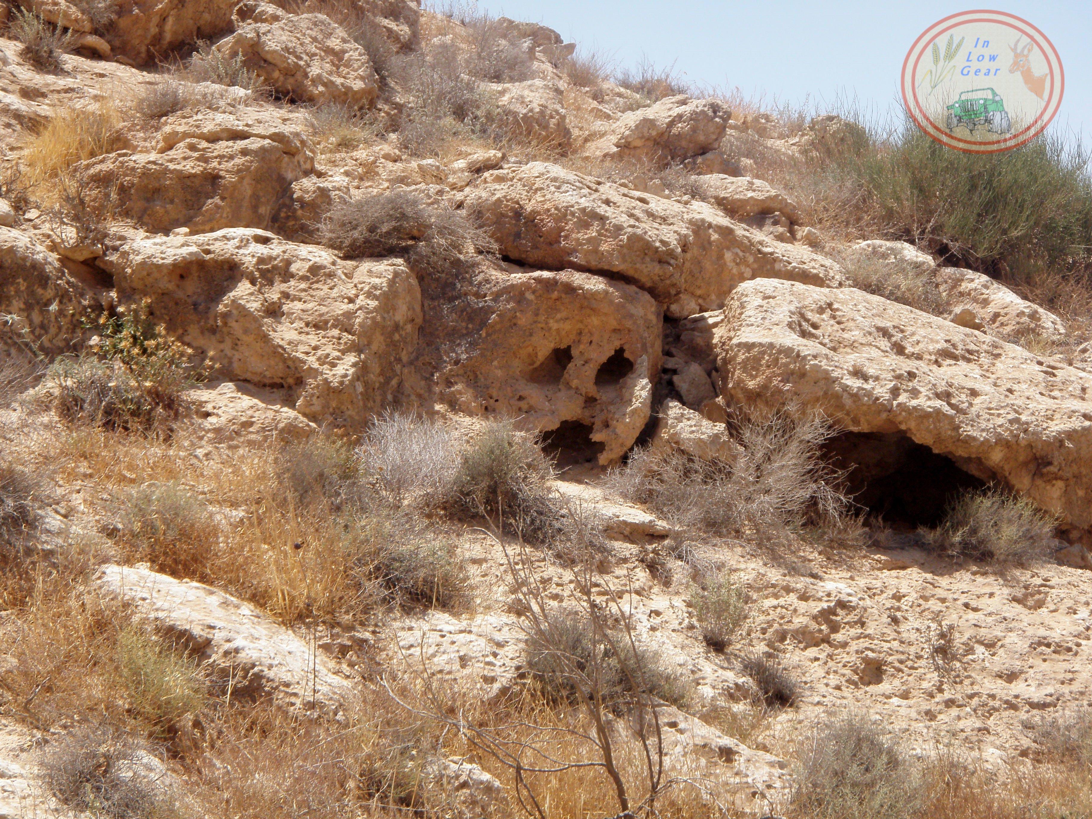 Har Chatira, The Mask... המסיכה בהר חתירה