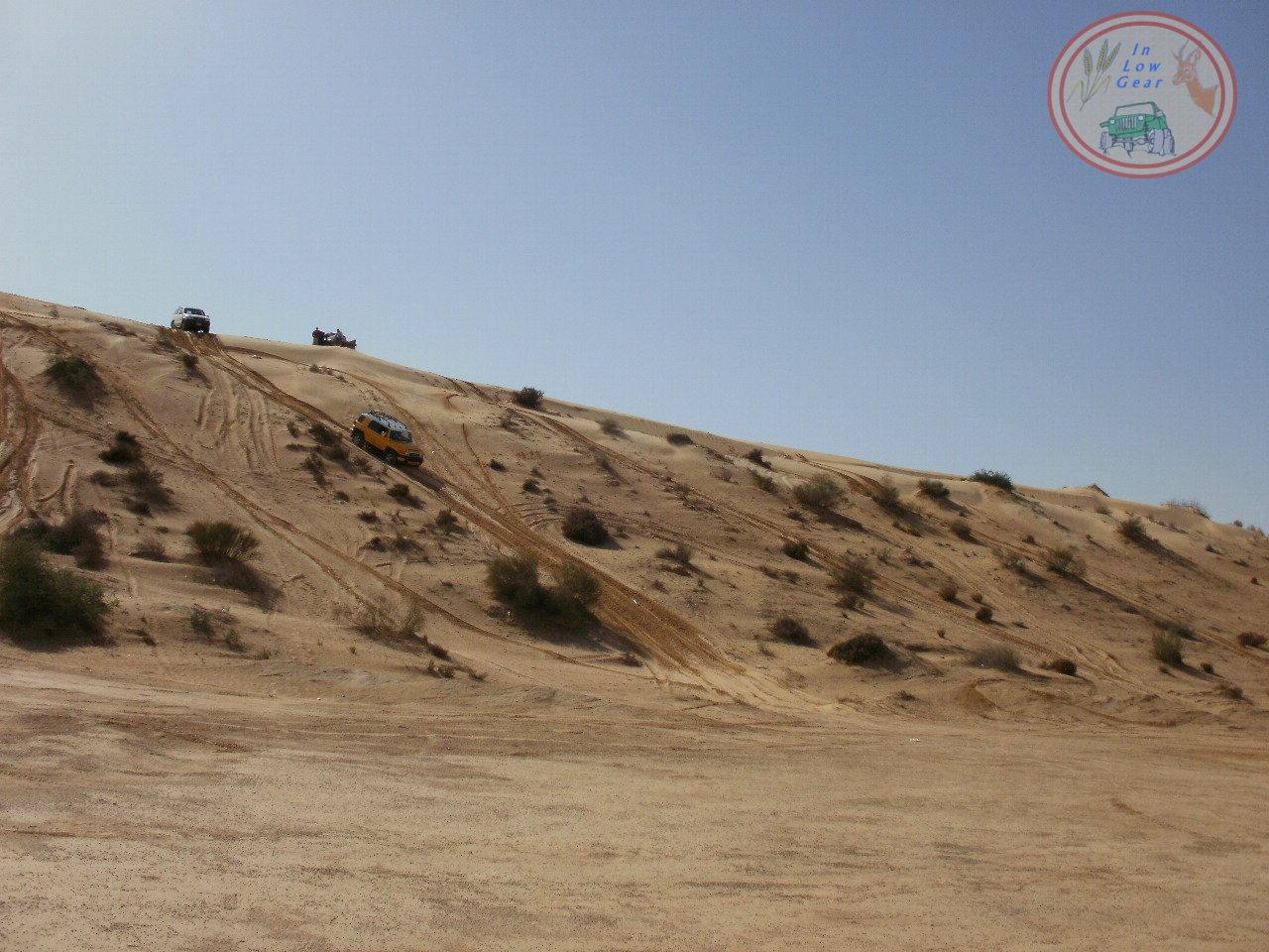 Holot Agur, Dekel dune