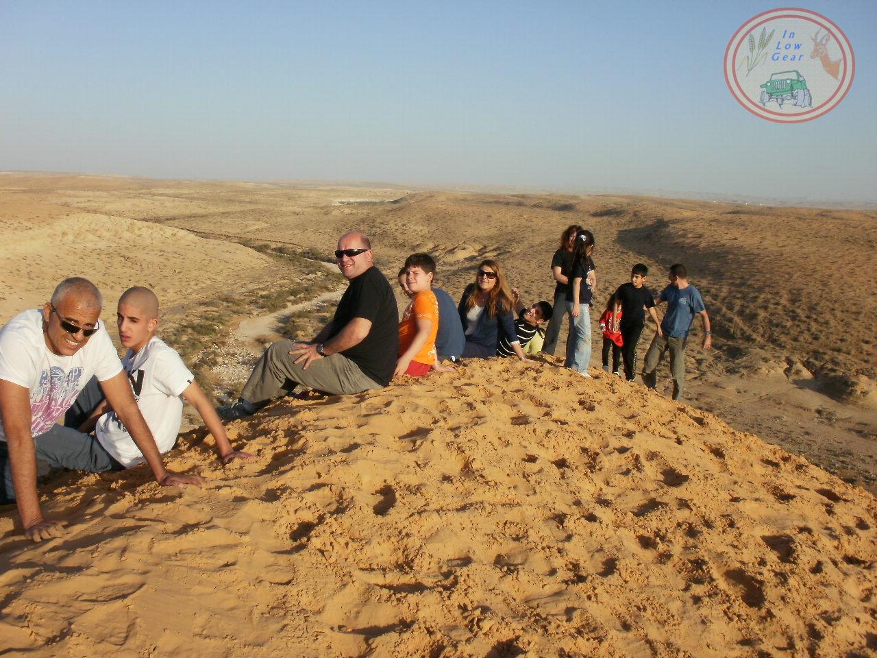 Nahal Lavan dune