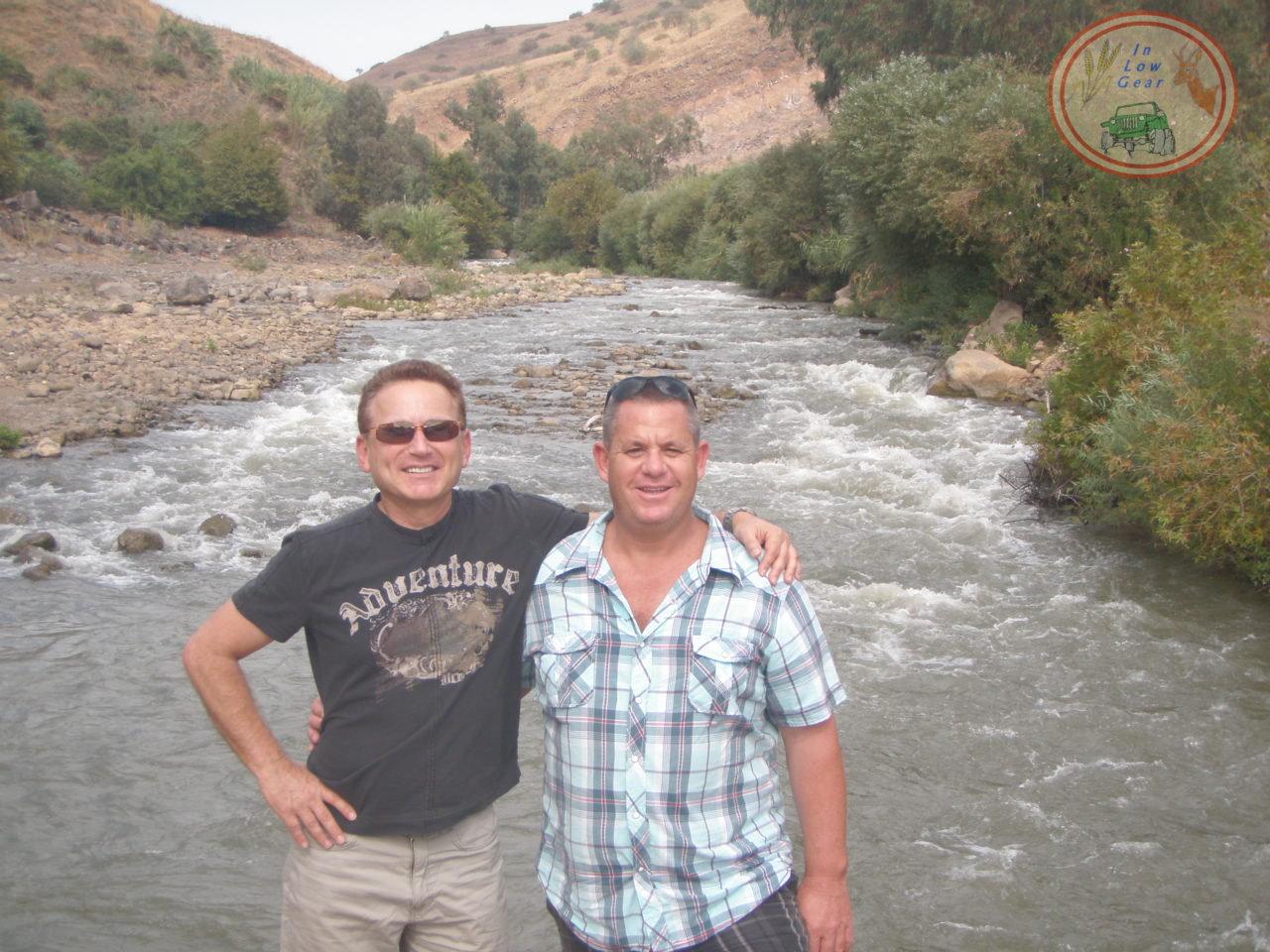 Jeep tours Golan: Gesher Hanasy טיוליג'יפים בגולן: גשר הנשיא